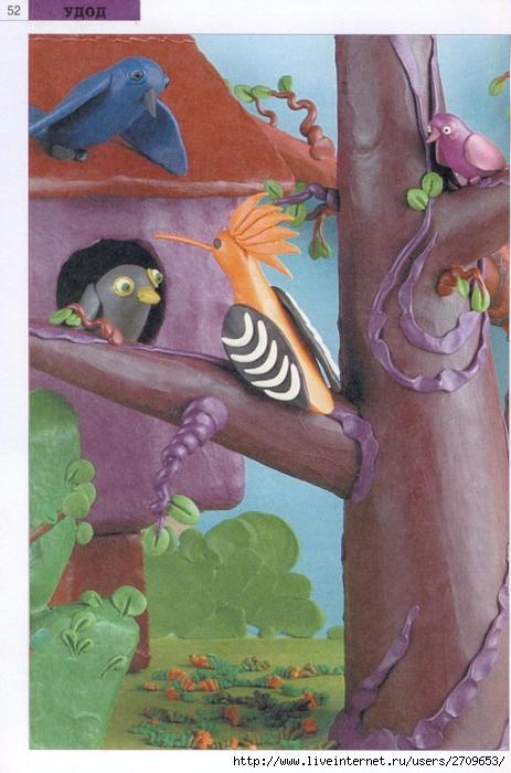 Пластилиновые фигурки животных  bookvoed ozzz.page53 (463x700, 255Kb)