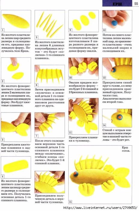 Пластилиновые фигурки животных  bookvoed ozzz.page56 (463x700, 260Kb)