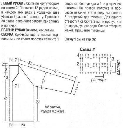 fpkki2ZRDCU (418x432, 101Kb)