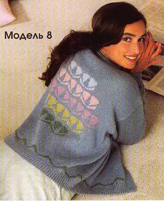 1999-04_15 (573x700, 437Kb)