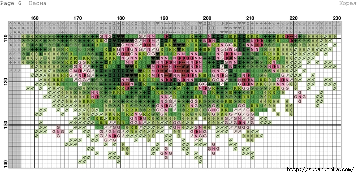 Весна-006 (700x343, 252Kb)