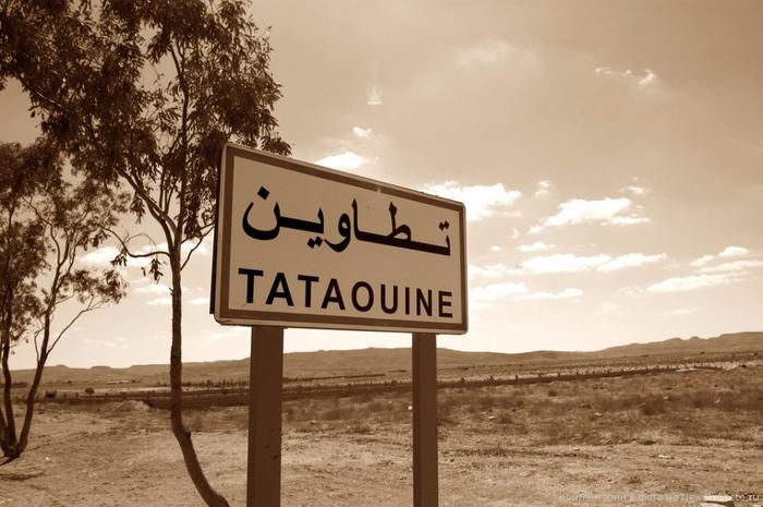 Татуин0 (700x465, 302Kb)