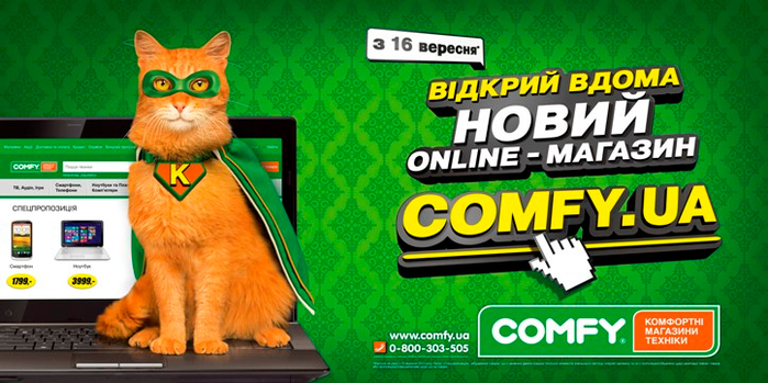 COMFYCatOnLineBoard (700x349, 371Kb)