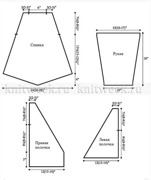 Fiksavimas1 (590x700, 143Kb)