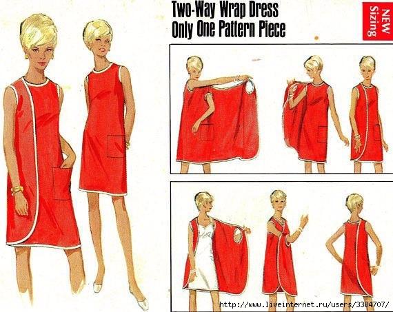 Платье-халат без застежек (570x453, 177Kb)