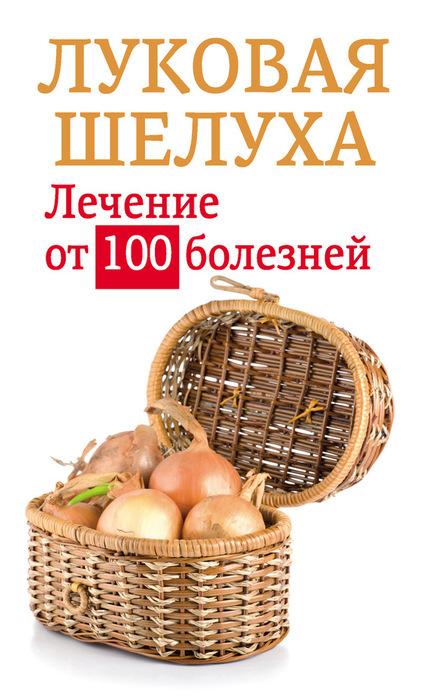 lukovaa-_359 (433x700, 125Kb)
