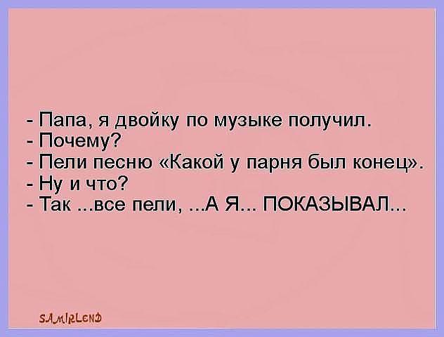 3416556_getImage_2_2_ (632x480, 27Kb)