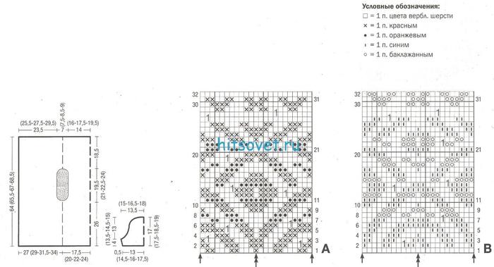 kardigan_shema (700x379, 153Kb)