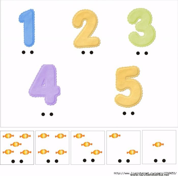 1-5 ���� (700x691, 140Kb)