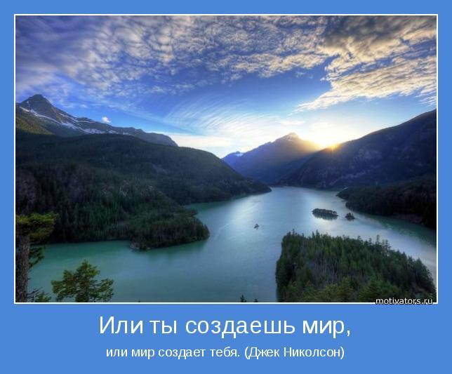 4739984_motivator35221 (644x533, 44Kb)