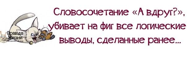 1383158328_frazochki-2 (604x185, 66Kb)