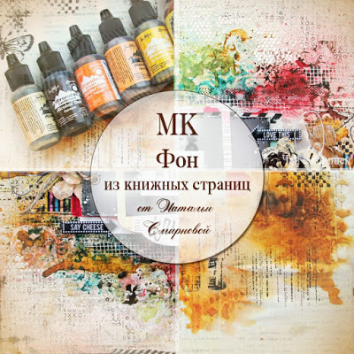 МК_smirnova (400x400, 81Kb)