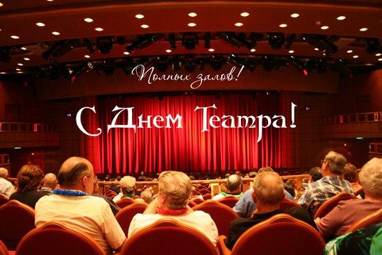 3470549_teatr__1_ (550x367, 56Kb)