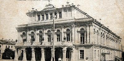 05 городской театр Казани (400x199, 124Kb)