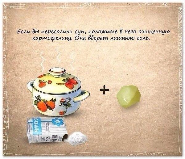 3290568_1426403225_1www_radionetplus_ru (600x515, 85Kb)
