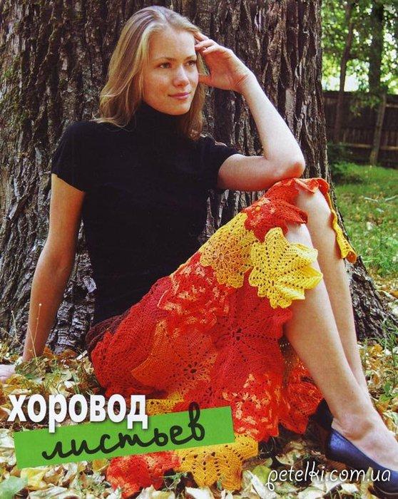 117606115_large_1399308735_vyazanayakryuchkomyubkaklenovyelistyaopisanieshemy (558x700, 449Kb)