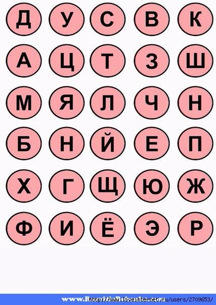 1puSU-08sTk (427x604, 158Kb)