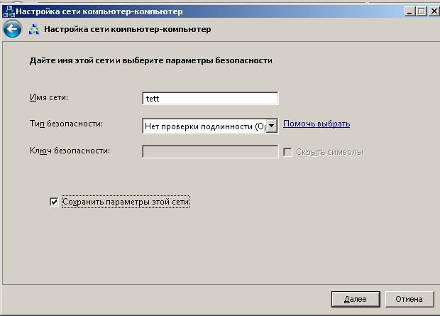 http://img1.liveinternet.ru/images/attach/c/0/121/487/121487433_14.png