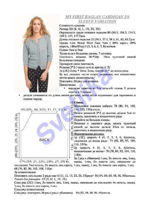 0_123d84_8fb455b7_orig (494x700, 186Kb)
