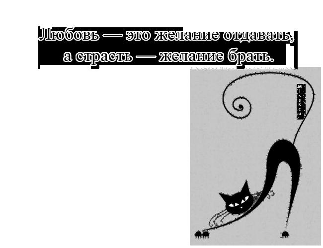 http://img1.liveinternet.ru/images/attach/c/0/121/508/121508467_4337340_.png