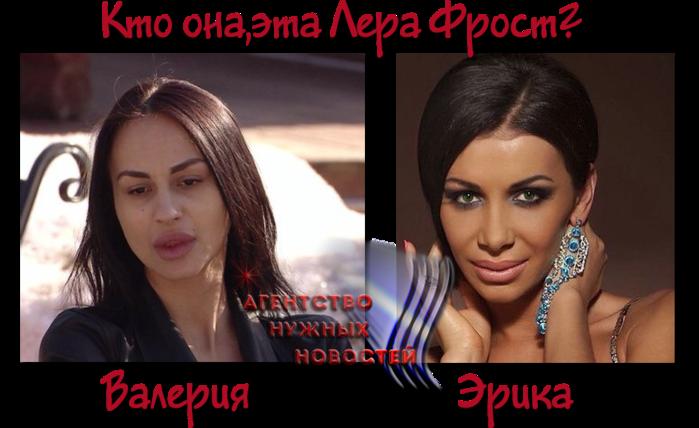 smotret-transvestitki-moskvi