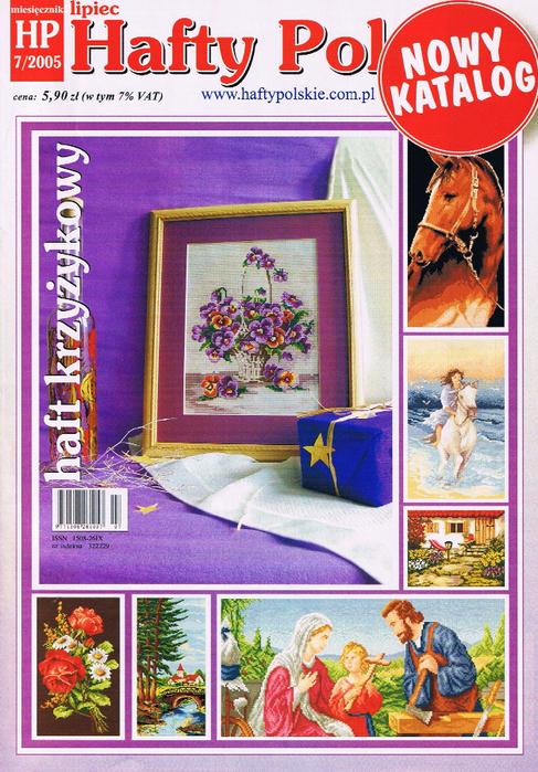 Польские журналы по вышивке крестом