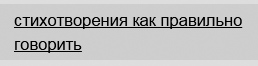 683232_kpz68 (258x66, 6Kb)