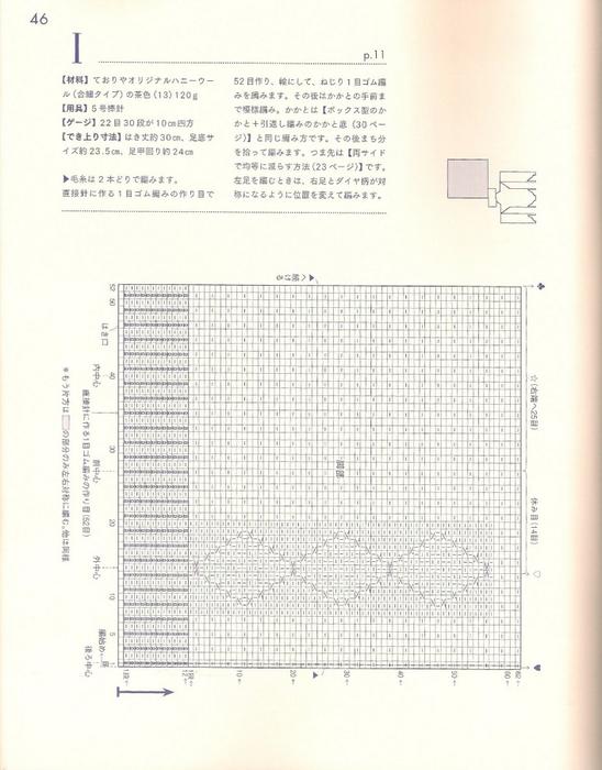 46 (548x700, 309Kb)