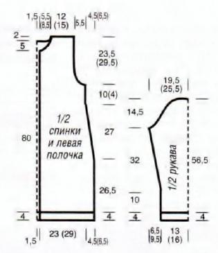 v (315x365, 82Kb)