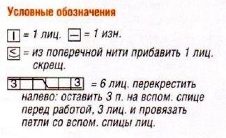 sh1(2) (324x198, 75Kb)