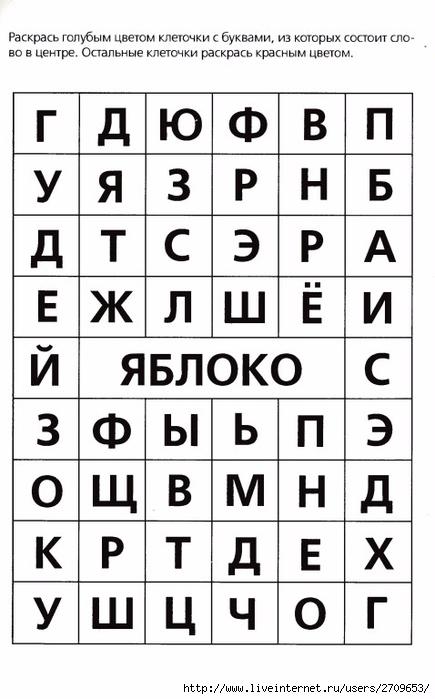 93 (435x700, 165Kb)