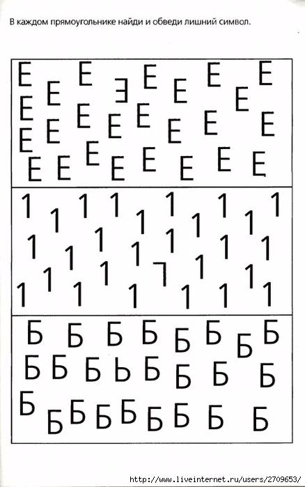 139 (438x700, 133Kb)