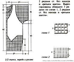 images (245x206, 34Kb)