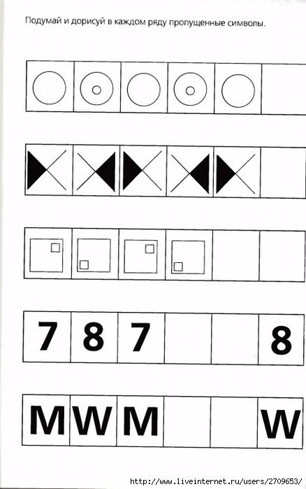 152 (438x700, 136Kb)