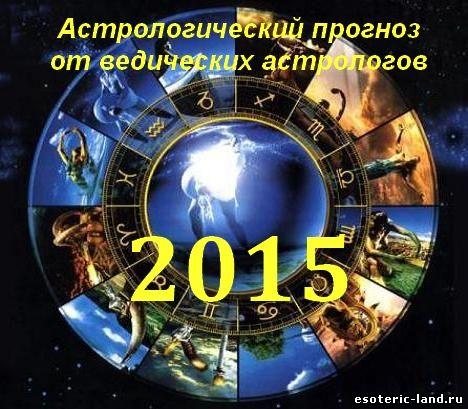 �������� ������� �� 2015 (468x409, 51Kb)