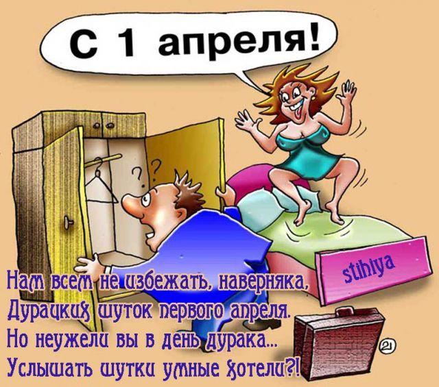 111639689_4215564_338000a (640x565, 82Kb)