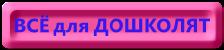 5111852_cooltext1788988806 (224x50, 7Kb)