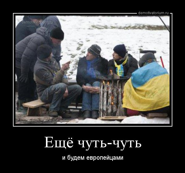 1424515348_zdobuly-9-20150221 (600x559, 56Kb)