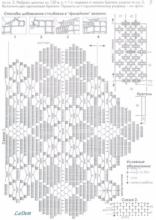 ajurnii-sarafan2 (496x700, 327Kb)