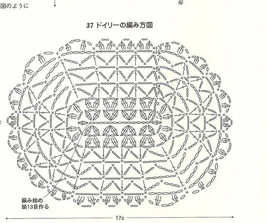 sDKo8S4 (550x461, 316Kb)