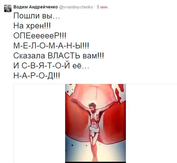 2015-04-01 18-28-47 Вадим Андрейченко (@vvandreychenko)   Твиттер – Yandex (568x522, 96Kb)