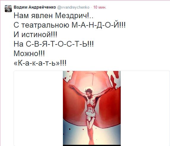 2015-04-01 18-27-17 Вадим Андрейченко (@vvandreychenko)   Твиттер – Yandex (573x492, 97Kb)