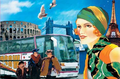 banner-bus (470x311, 29Kb)