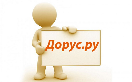 5640974_1417039842_1392547216_29 (500x313, 36Kb)