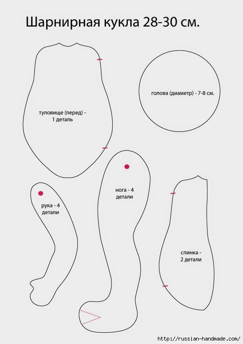 Выкройка вальдорфской куклы Дуняши (5) (494x700, 83Kb)