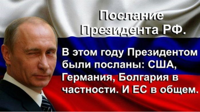 http://img1.liveinternet.ru/images/attach/c/0/121/602/121602697_Ashampoo_Snap_20150401_20h02m26s_078_.jpg