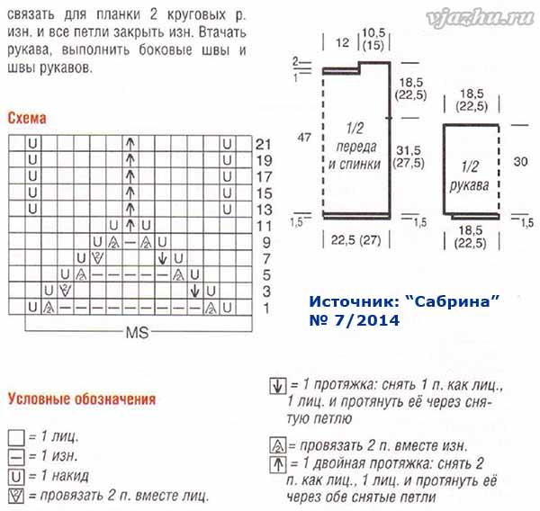 РїСѓР»3 (600x568, 189Kb)