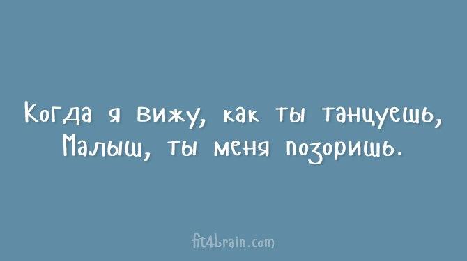 3875377_DmhmsEpfhZM (670x375, 16Kb)