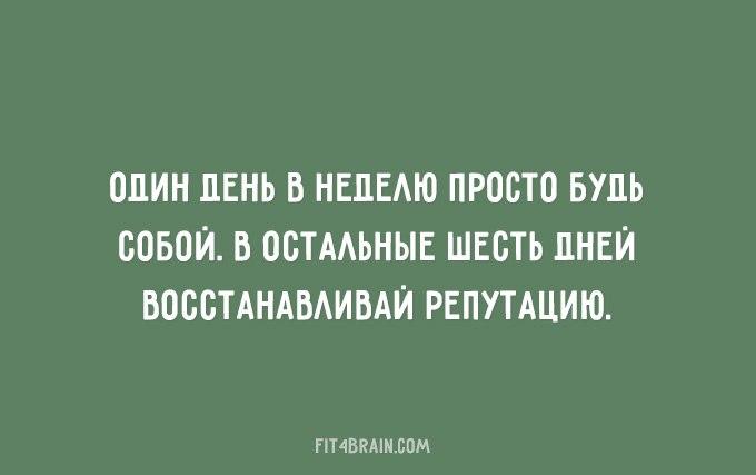 3875377_FvFLD2vyNfY (680x427, 23Kb)