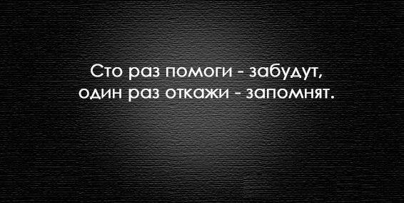 3uhsdJHDFoY (566x284, 97Kb)